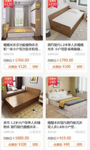 How To Buy Furniture From Taobao